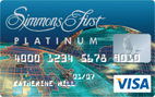 Simmons First Visa Platinum