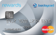 Barclaycard® Rewards MasterCard®