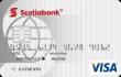 No-Fee Scotiabank Value® VISA Card