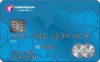 The Hawaiian Airlines® World Elite MasterCard®