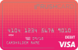 Gloss Prepaid Visa<sup>&#174;</sup> RushCard