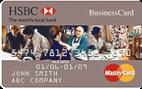 HSBC MasterCard BusinessCard® Card