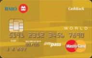 BMO Mosaik MasterCard No Fee CashBack (0.5%) Application
