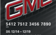 GMC BuyPower Card from Capital One Application