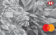 HSBC Platinum MasterCard® credit card