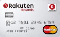 Rakuten Rewards MasterCard Application