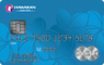 The Hawaiian Airlines<sup>&#174;</sup> World Elite MasterCard<sup>&#174;</sup>