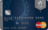 USAA Rate Advantage Platinum MasterCard®